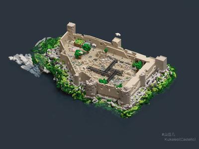 Ancient castle - Kızkalesi