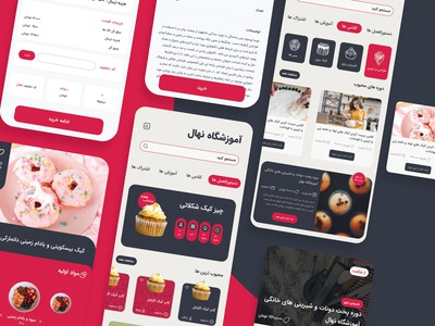 nahal pastry App UI pink app uiux app ui application ui app designer uiuxdesign pastry shop pastry app application design app design application ui ux design