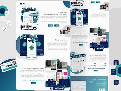 Iseed Landing Page landing page blue application application design web ui ux web design app ui ux design