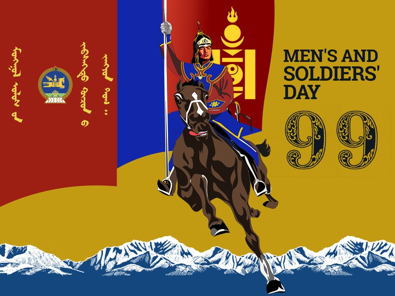 Men's and Soldiers' Day