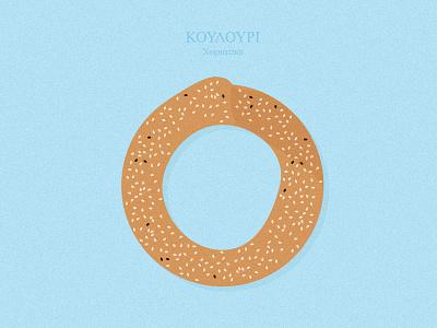 Koulouri home pastel summer editorial digital design flat food cyprus illustration vector