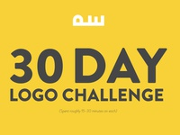 30 DAY LOGO CHALLANGE