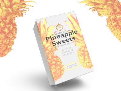 Pineapple Sweets from Ratchaburi ratchaburi yellow box art direction design concept packaging asian snack sweets thai