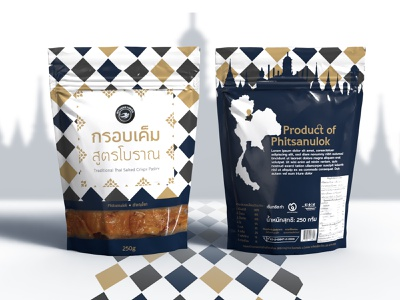 Traditional Thai Salted Crispy Pastry Packaging province thailand conservative traditional southeast asia asian vector art direction conceptual packaging design pastry gold blue navy thai packaging