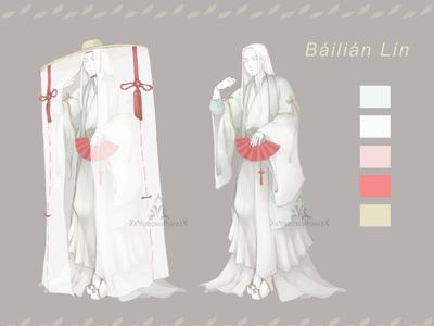 Bailian Lin Concept Art