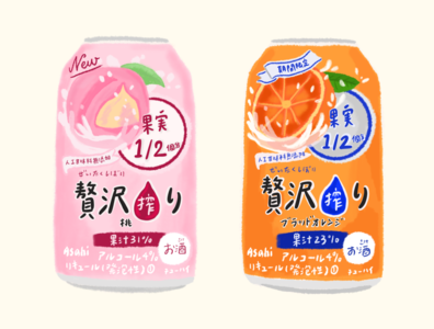 Asahi Chuhai - fruity alcohol drink