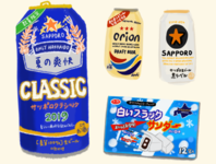 Japanese beers - Sapporo & Orion / Black thunder chocolate bar