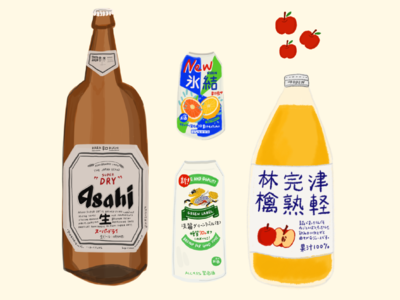 Japanese beverages - beer & apple juice 🍎