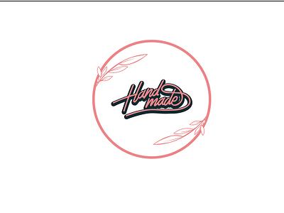 Logo HandMade брендинг бренд лого фирменный стиль айдентика дизайн интерьера дизайн логотипа логотип icon design vector art typography branding logo