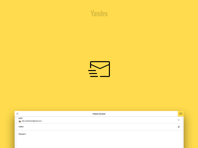 Yandex.Mail Mobile design web clean minimal yandex mobile ui ux