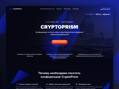 Cryptoprism design web clean minimal dark mobile ui ux