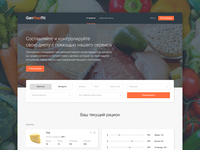 The main page for the servise creates custom meal plans