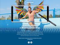 Landing Page for Samsung University Program