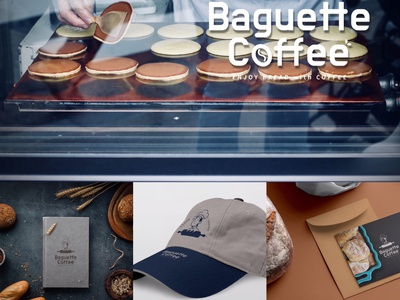 Bakery & Coffee typography logo design branding