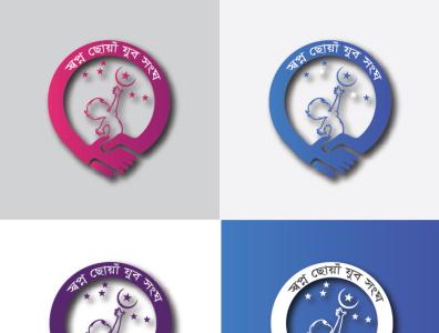 LOGO logo typography style smart stylish simple good design colors corporate design branding