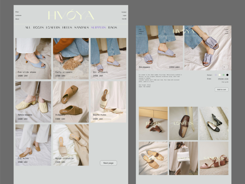 Hvoya shoes webdesign concept photo catalog product page store fashion design shop ecommerce minimal website webdesign web uidesign ui