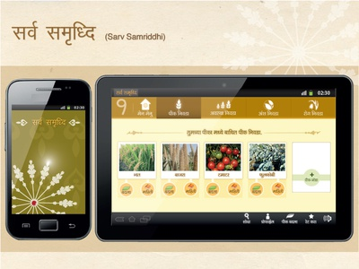 Diagnostic tool for Farmers in India