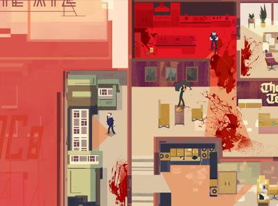 uifor.games, Serial Cleaner, wallpaper