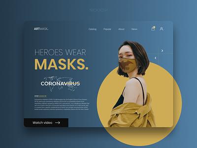 ART MASK Design uxdesign uidesing webdevelopment dribbble userinterface uidesign development dailyui website webdesign web ux ui desktop