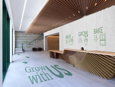 BioDesign Business Interior