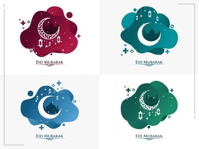 Eid Mubarak Liquid