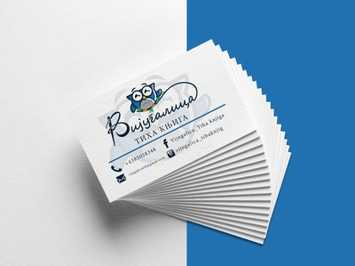 Business Card-  Quiet book