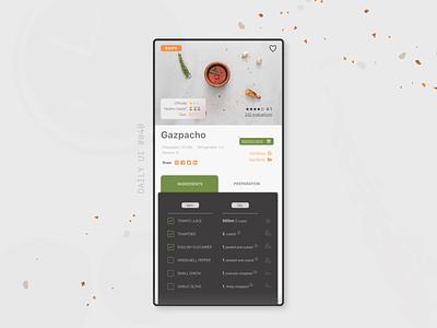 DAILY UI #040   Recipe 040 dailyui040 recipe mobile app uiuxdesigner uiux ui design dailyuichallenge uidesign daily 100 challenge dailyui ui