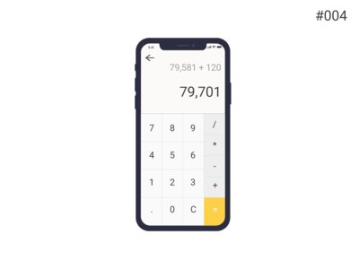 DailyUI#004 | Calculator App