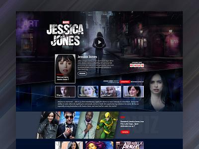 Netflix Jessica jones fullscreen bio tv show