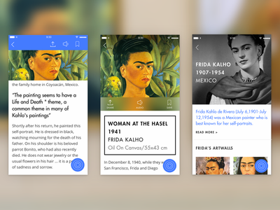 Art App mimialistic futura app ios museum