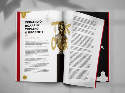 """Catalogue Design for """"TEJK OBEP"""" Festival - About the Project pages art clasic art direction festival print design lines shadows graphicdesign elegant gray black red stripes golden shapes typography statue brochure design catalog design"""
