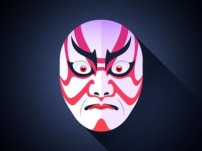 Kabuki Mask face mask kabuki vector illustration
