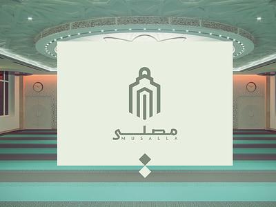 Musalla Logo Concept arabic logo geometric logo islamic logo masjid mosque musalla islamic