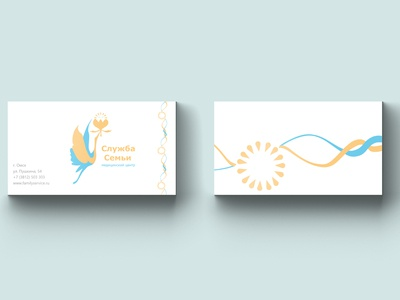 Corporate identity for the Family Service medical center.