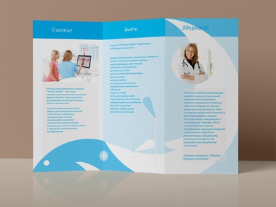 Design of an advertising euro-booklet.