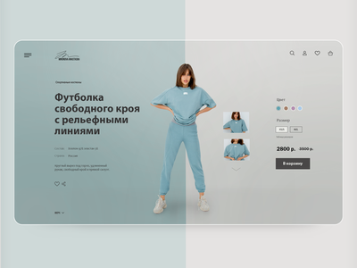 Iron by Mironova product page redesign inspiration redesign uxui shop concept webdesign ux ui adobe photoshop