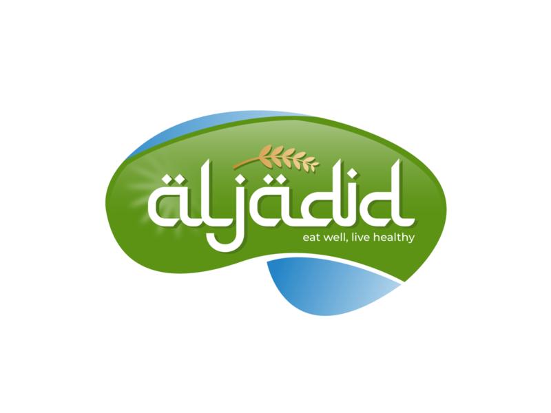 Al jadid Logo minimal logo merk merk icon logo inspiration logotype logomark logobrand design logo illustration