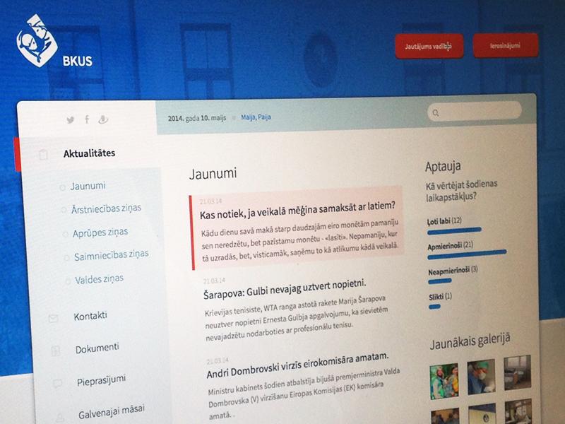 News portal for hospital 2 ui ux webdesign web dashboard