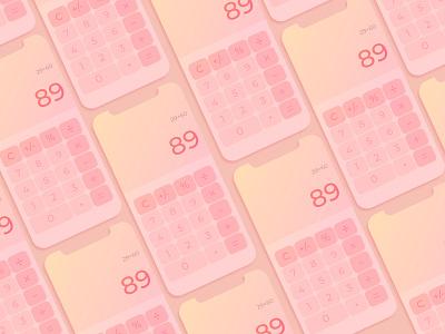 Daily UI 004 Calculator ios gradient ui interface calculator dailyuichallenge dailyui