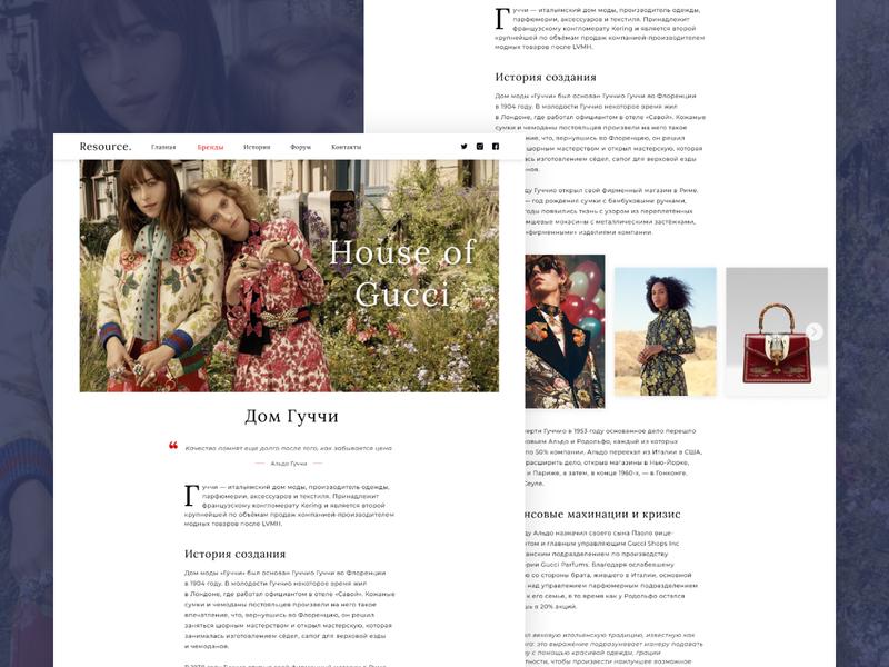 Media research platform. Blog page UI/UX design. web hero section font slider fashion brand fashion text uiux ux ui webdesign markup platform typography blog media