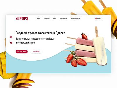 Hero section concept for Ukrainian artisan ice cream ukrainian ukraine main hero artisan craft ice cream icecream webdesign web ui ux hero section