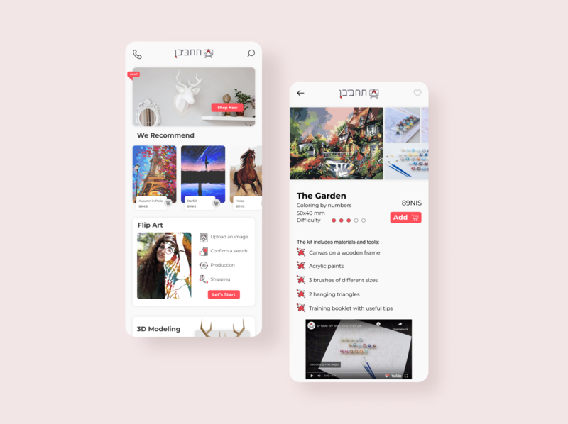 Mobile App for Online Shop of Hobby and Art