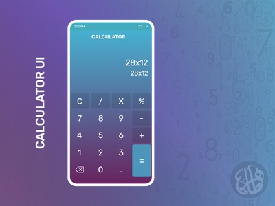 Calculator UI