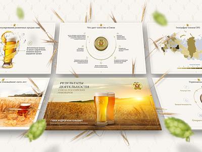 Visuals for beer producer art beer conference illustration powerpoint presentation keynote presentation powerpoint keynote ppt infographics slides icon presentation design