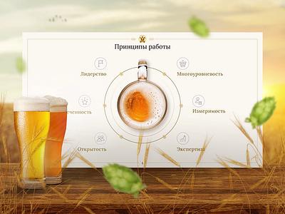 An animated beer graph illustration art beer animation illustration powerpoint presentation keynote presentation powerpoint keynote infographics ppt icon slides presentation design