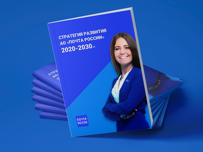 Cover of a report strategy poast page animation illustraion keynote powerpoint design powerpoint presentation infographics ppt icon slides presentation design