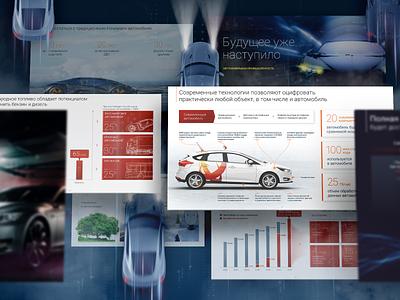 Big screen keynote for a car producer conference car slideshow slide keynote presentation powerpoint presentation powerpoint keynote infographics icon ppt slides presentation design