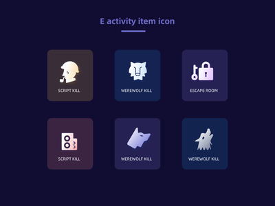 E Activity King Kong District Project Icon face icon ux ui icons