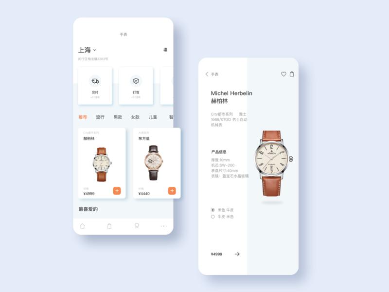 Concept draft of watch shopping - Mobile App e-commerce app ux ui app ui mobile ui app app design shopping watch