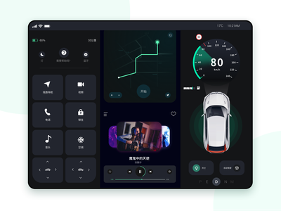 Central control system | Concept draft ux ui drive car dash board